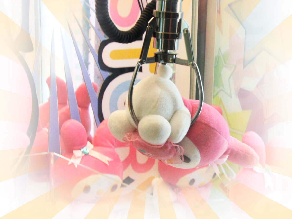 Level Up Your Skills in Online Claw Machine Games